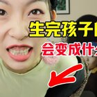 喜歡請記得關注我!#VLOG##搞笑##日常#