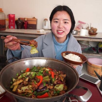 做了頓麻辣干鍋雞,也太好吃了吧