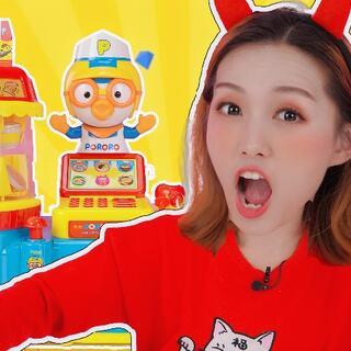 晶晶姐姐新年快餐店開業啦!小豬佩奇全家和啵樂樂過家家益智玩具