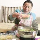 給你們介紹哈菜品,不要流口水喲????????#我要上熱門##美食##吃火鍋#