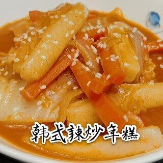 #美食##秀廚藝##宅出新花樣#@美拍小助手 嘴饞了,做個韓式辣炒年糕,如果有辣白菜更好了