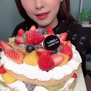水果蛋糕#吃秀##我要上熱門@美拍小助手#