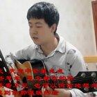 彈唱一首來自梁靜茹的《寧夏》,唱的不好請見諒,喜歡的朋友記得點贊評論。  #邊喜樂彈吉他##寧夏##梁靜茹##梁靜茹寧夏##一人一句梁靜茹##吉他彈唱##音樂#