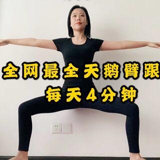 #宅家減脂大作戰#瘦手臂,瘦鎖骨,瘦肩膀。每天跟我練完兩組,效果驚人#運動健身##減肥#@美拍小助手
