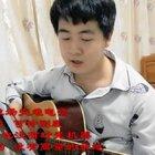 昨天深夜擾民彈唱了一首來自陳小春的《獨家記憶》,這歌很好聽的。唱的不好請見諒。  #邊喜樂彈吉他##獨家記憶##陳小春##一人一句陳小春##吉他彈唱##音樂#