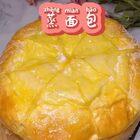 蒸出來的大面包,松軟好吃不上火??@美拍小助手 #美食制作##寶寶輔食##我要粉絲,我要上熱門#