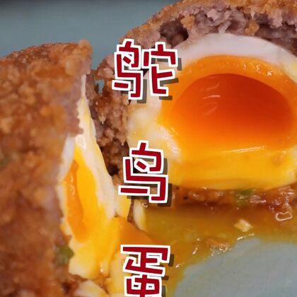 今天教大家一個小魔術,雞蛋變身鴕鳥蛋!