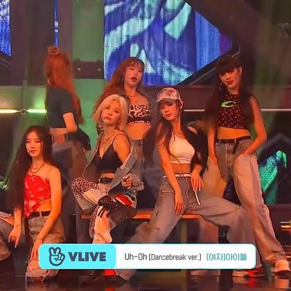 #(G)I-DLE  - Uh-Oh# stage mix#舞蹈##敏雅韓舞專攻班#http://www.minyacola.com/