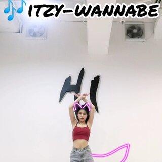 #百萬舞蹈特效##itzy-wannabe##舞蹈#