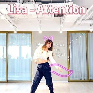 #百萬舞蹈特效#人間芭比#lisa - Attention# 百萬特效來啦 哈哈哈 也太可愛了#青春有你2#@TheMaze_official @美拍小助手