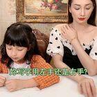 當你和老爸成功套路了你媽媽...!??????@言真INKY #廣東夫婦##婚后#