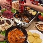 韓式烤肉和普通烤肉你們更喜歡那個味道的???#燒烤##美食##吃貨#