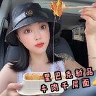 新鮮熱乎的下午茶哈哈?? 贊里抽個姐妹送紅包一起吃新品?? 忘記車里有音樂 沒法加速 感受一下妮的原速吃播?? #芮妮的vlog##吃秀#