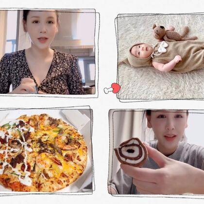 昨天去拍了寶寶50天的照片,他很乖,還吃到了好吃的披薩和蛋糕卷??https://shop205476595.taobao.com #萌寶##吃秀##家常菜#