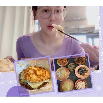 https://shop205476595.taobao.com這兩天屬實又犯懶了,都沒怎么拍視頻~天氣越來越暖和了,真的好想出去浪阿~疫情徹底過去以后你們最想去哪里呢?#韓國vlog##吃秀##家常菜#