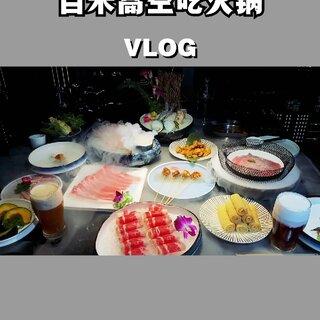 全重庆嘴高的火锅店,你敢上去吗? #美食#