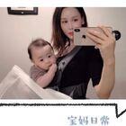 http://shop205476595.taobao.com 【赞评抽位宝宝送海苔脆】 #韩国vlog##吃秀##萌宝#