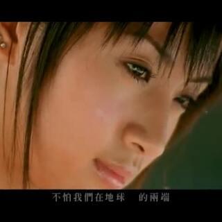 林依晨唱得《孤單北半球》,瞬間帶你回到過去的歲月!??