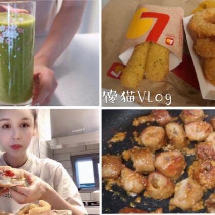 最近食欲高漲~已經離婦產科醫生要求的體重不遠了??#韓國vlog##吃秀##美食#
