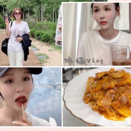 只要是跟愛的人一起,不管是哪里,都可以成為最美的風景~#韓國vlog##美食##吃秀#
