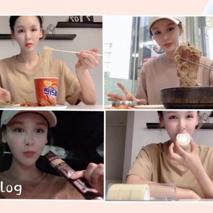 前天+昨天日常??#韓國vlog##美食##吃秀#