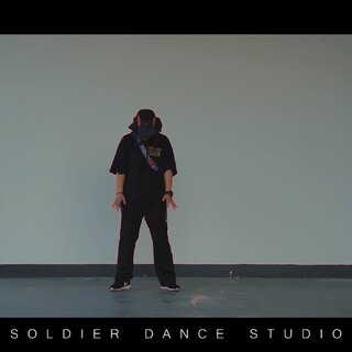看一次就难忘的#舞蹈#非常特别的感觉!hiphop跟编舞做了结合的编排 这个视频从头到尾全是高能 有freestyle部分 有编排部分 有配合部分!完美~#ilovesoldier#@Soldier_joney #我要上热门@茄子视频小助手#