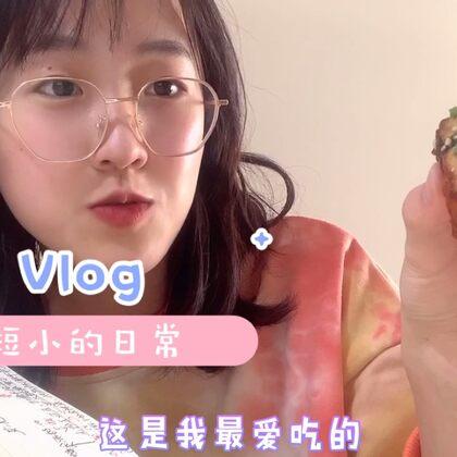 #vlog#@Angel萱萱ia #日常#網課的短小vlog