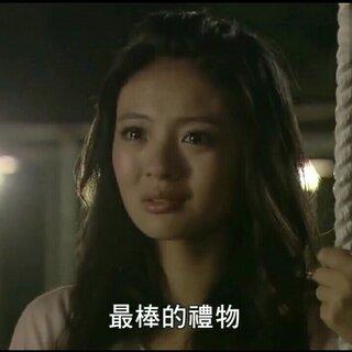 吳建豪安以軒《下一站幸福》慕橙對光晞說:小樂是我這一生最棒的禮物。