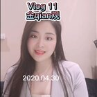 很多時候人的焦慮與惶恐,并不是因為想得太多和太閑,只僅僅是因為——沒qian!#vlog#