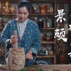"""舂(chōng)筒不響,吃飯不香 """"舂""""是景頗族最具有特色的一種美食加工方式!舂的工具也比較講究,上山挖了一個老竹根,花了兩天做了舂筒,在景頗族人眼里似乎沒有什么食材是不可以拿來""""舂一下""""的~"""