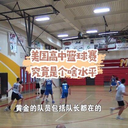 美國游學實拍,教練我想打籃球!#帶著美拍去旅行#@美拍小助手 @旅行頻道官方賬號