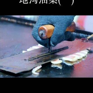 这鸡爪我是不敢吃了#法医秦明#