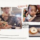 https://shop205476595.taobao.com 昨天的那條美拍是轉發的前幾天的,不是重發的哈~ 這幾天總覺得沒力氣,所以就沒怎么拍日常~狀態好的時候就會多錄日常哈??#韓國vlog##吃秀##萌寶#