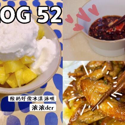 在家煮個雞湯ho 配上我的獨門秘制萬能蘸料真的絕了!!!雞翅尖烤過之后再炸也太好吃了 脆蹦蹦油滋滋的 下次還要做!#美食##生活##vlog#