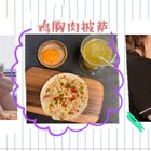 https://shop205476595.taobao.com 昨天的新鮮日常??#吃秀##披薩##萌寶#