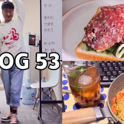 復工第一次出外勤 這久違的感覺~晚上回家自己煮個泡面再泡杯水果茶喝 這晚餐還有點豐富喃#美食##生活##vlog#