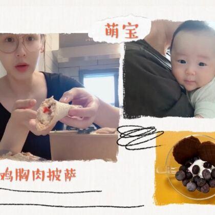https://shop205476595.taobao.com  [贊評抓兩位寶寶送代糖]  近兩日日常~這時長寶寶們還可滿意??#韓國vlog##吃秀##萌寶#