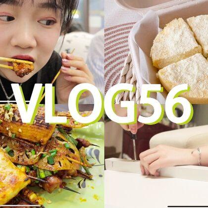 甜品大師·小寶專門給我帶了他自己做的冰乳酪蛋糕 蕪湖!和這個夏天太搭配咯??趕在出差前油炸了把脆皮香辣雞翅尖  真是越來越好吃了 你們一定要自己做一回!#美食##vlog##生活#