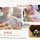https://shop205476595.taobao.com/ [贊評抽位寶寶送孕婦乳酸菌]  前天日常??#韓國vlog##吃秀##酸奶杯#