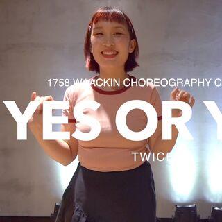 #南京1758爵士舞街舞#@张蕾1758 老师#编舞#🎵:YES OR  YES     🙆🏻♀️蕾蕾老师可真是个可爱的。