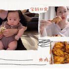 https://shop205476595.taobao.com 【贊評抽位寶寶送5包卡曼橘濃縮汁】 我來放毒了??#韓國vlog##吃秀##炸雞#