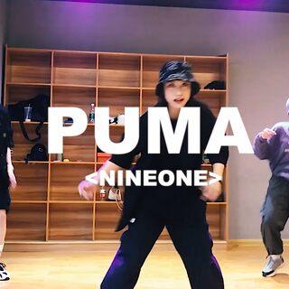 出門之前務必照照鏡子擦擦我的鞋,誒!!!#puma##舞蹈#
