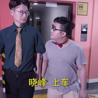 """""""我說話有那么難懂嗎?""""#搞笑##搞笑段子##心態崩潰#"""