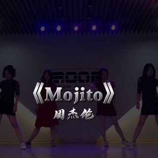 #mojito舞蹈##我要上热门##周杰伦#写给昆凌的歌,整首歌词甜过头