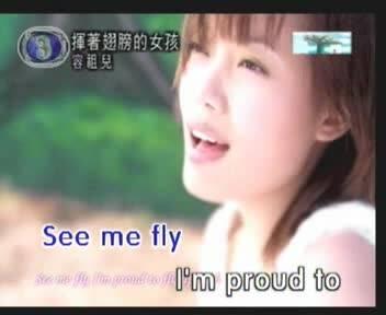 #不要唱挑戰# 揮著翅膀的女孩