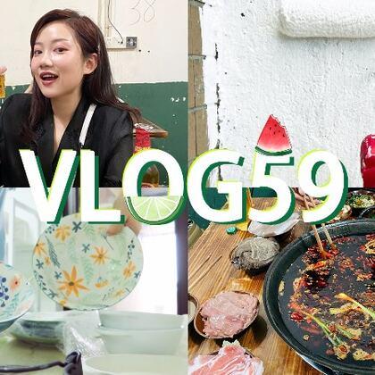 黃金百香果太對我的口味了 第一次7也沒有翻車~去重慶出差又雙叒叕吃了楠火鍋 忘不了的神仙味道 我愛了!!!#美食##生活##vlog#