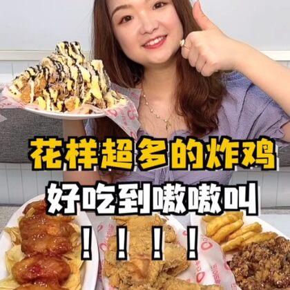 炸雞店偶遇帥氣老板,小姐妹幫我要電話,結果…#韓國炸雞##美食誘惑#