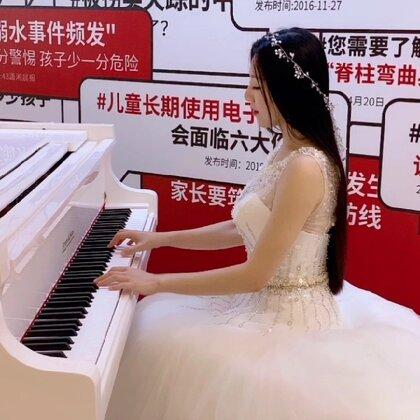 #水鋼琴惟一##鋼琴##音樂#你們說這是什么曲????@美拍小助手