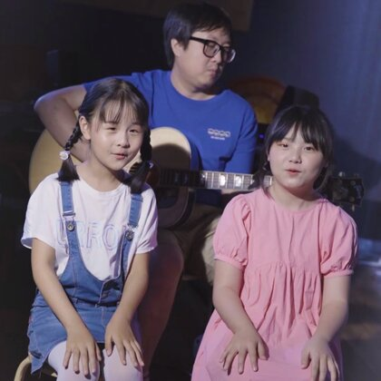 做一個堅強善良的孩子!#小石頭和孩子們##音樂##和你一樣#