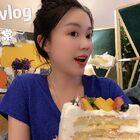 宅家的日常~這集薩卡錄的多/薩卡小姨們快贊起來hh??/奶油蛋糕/白葡萄酒/薩卡大臉秀/隔天健康午餐/醬肘/薩卡打疫苗 #芮妮的vlog##vlog#